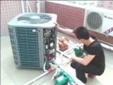 上海上门维修热水器洗衣机空气能燃气灶油烟机空调太阳能