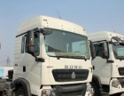 中国重汽卡车濮阳经销商。