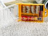 32合1螺丝刀 电讯螺丝批 组合套装 螺丝刀套装
