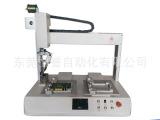 自动焊锡机器人控制系统 高效率高品质双平