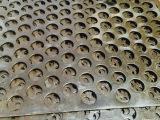 厂家批发 高强度冲孔网 钢板冲压金属筛网 工业铸造用不锈钢网