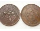 古钱币私下交易选择有实力的平台