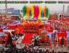 红河州蒙自市承接大型演出商业演出校庆周年开业庆典策划一条龙
