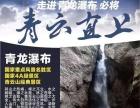 3月12号福州青云山踏青一日游