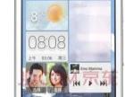 华为 G610-T115寸大屏幕 双卡双待移动联通手机
