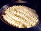 长沙哪里有学习蒸饺锅饺煎饺的地方