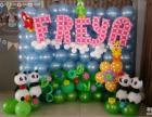重庆宝宝宴气球布置,整体策划,甜品主持,卡通小丑