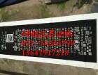 上海書回收/ 古書回收/舊書