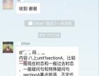 荆州沙市初二数学英语补习丨初中一对一辅导丨提高不同凡响