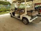 威海出售高尔夫球车,旅游观光车,老年代步车等各种电动车