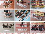 日本KOSMEK增压泵维修,东永源批发徕富衝床气泵PH166