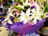 99朵 玫瑰花束 七夕节鲜花配送送老婆 送