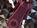 格蕾斯服饰品牌折扣女装批发加盟低至0.5折