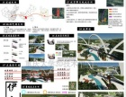 景观设计专业学习