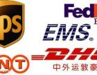 成都DHL 联邦国际快递物流进出口服务