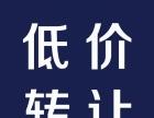 涿州开发区旺铺营业中足疗店低价转让
