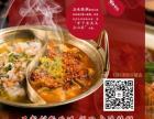 翅宴太极五行五味锅广东自助小火锅店加盟是骗人的吗