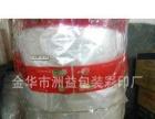 金华PP透明环保塑料袋设计