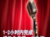 十一国庆节万家厨房电器活动促销广告录制制作 在线制作