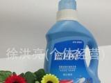 批发 【正品】蓝月亮洗衣液2公斤、3公斤 功效齐全 欢迎订购