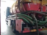 东莞专业疏通厕所 清洗油烟机 马桶下水道疏通 专业钻孔补漏