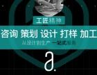 南京包装设计一站式服务就找怡世包装