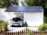 丰都环保项目创业 中威新能源
