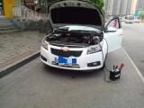 广州专业拖车电话电话多少丨广州专业搭电补胎电话多少