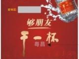 深圳防伪标签厂家 刮奖卡积分卡防伪