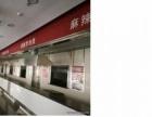 大型购物中心广水店美食城招商加盟 快餐