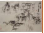 2019冯宁字画市场行情以及拍卖动态