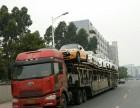 广州到淄博轿车托运广州托运轿车到淄博