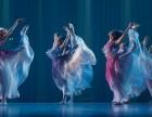 烟台哪里有专门练形体的地方暑假形体集训 中国舞集训 暑假班