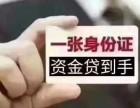 宁波有社保可以贷款 额度高 利息低