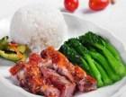杨广昌排骨米饭快餐加盟费用多少?