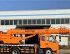转让 起重机东风新款国五8吨12吨16吨吊车