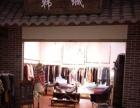 新罗26平米服饰鞋包-服装店3万元