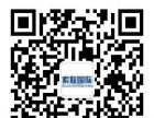深圳福田泰语学习班 泰语小班课培训 一对一学习
