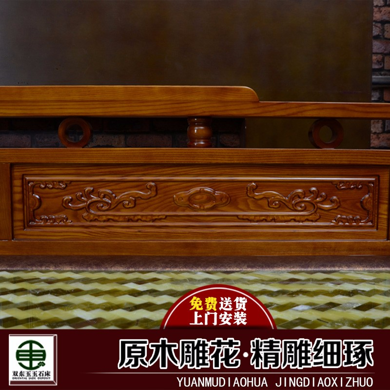 双东玉玉石床垫DY6009新中式罗汉床保健加热床