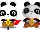 定制各式新颖毛绒玩具 毛绒玩具鸭 超可爱毛绒玩偶