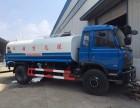 5吨 8吨 12吨 15吨洒水车厂家现车供应详情欢迎来电