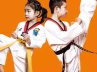 瑞安跆拳道培训班要多少钱-瑞安报名跆拳道