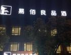 上海奉贤南桥大润发附近出租酒店单间1600/月