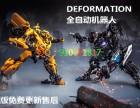 飞鸟娱乐系统全自动机器人北京地区调试安装