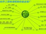 惠州电脑培训班,哪个好