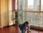 蚌埠鸿运家政保洁专业地板打蜡地毯空调清洗瓷砖美缝等
