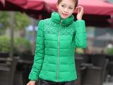 实拍2014韩版新款冬季立领修身羽绒服女短款蕾丝棉服外套