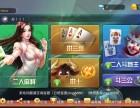 众合棋牌,火爆2018的网上棋牌游戏,线上茶馆