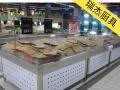 超市冰鲜台,不锈钢海鲜冰台F1款