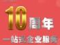 重庆代办公司注册新公司与买公司的区别